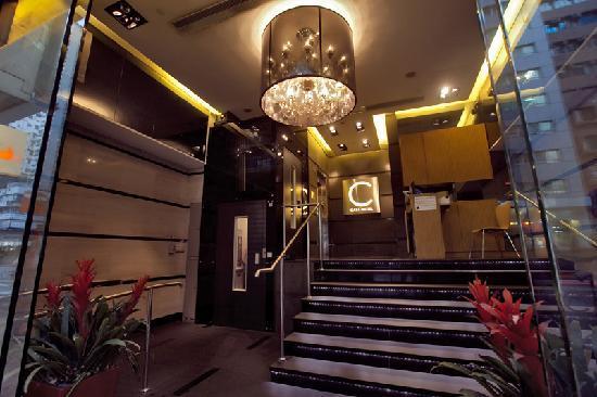 โรงแรมคาซ่า: Ground Floor Lift Lobby