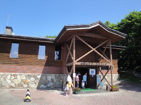 Kushiro Shitsugen National Park: 細岡ビジターズラウンジ