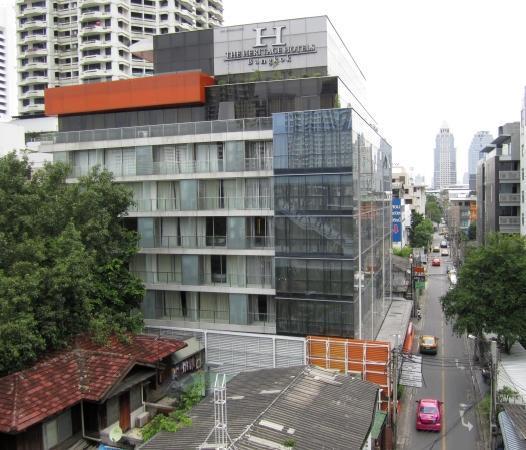 เดอะ เฮอริเทจ โฮเทล แบงคอค: The Heritage Bangkok