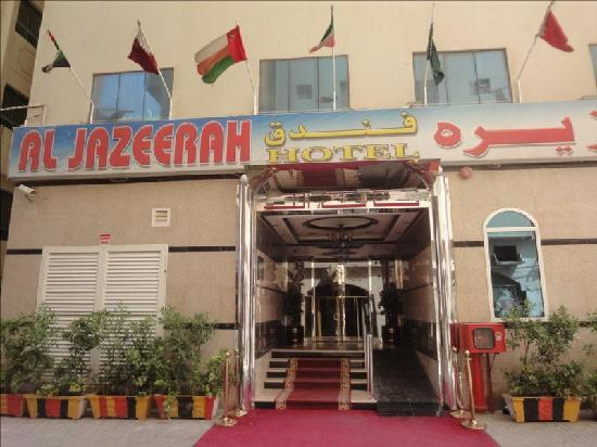Entrance to hotel , Al Jazeerah Hotel Sharjah UAE