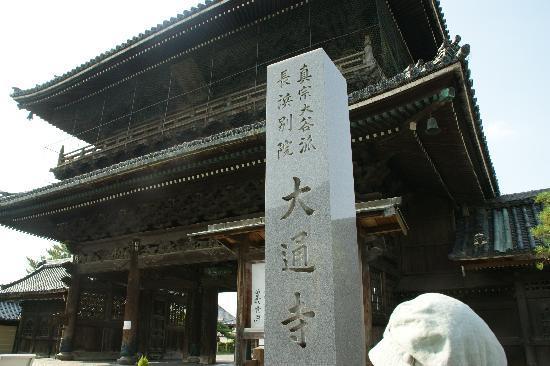 Daitsuji Temple: 山門