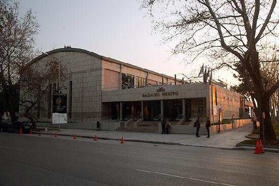 National Theatre of Northern Greece: Vassiliko Theatro, Outside view