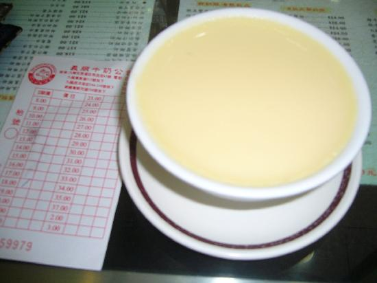 Yee Shun Milk Company: プリン