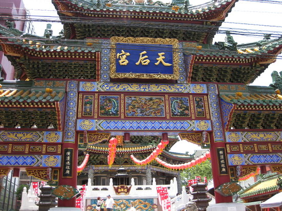 Ma Zhu Miao