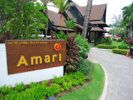 อมารี เกาะสมุย: The entrance