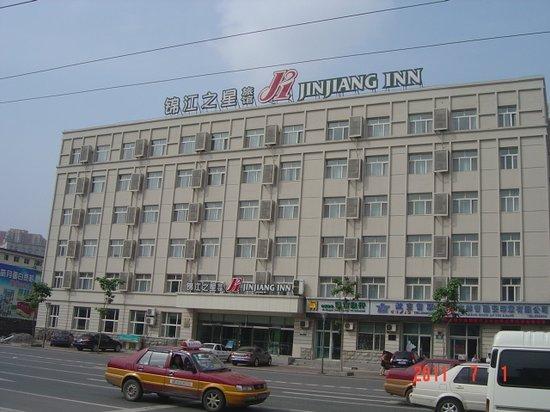 Jinjiang Inn Changchun Renmin Square:                                                       view