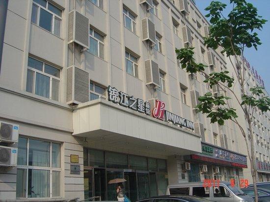 Jinjiang Inn Changchun Renmin Square:                                                       front view