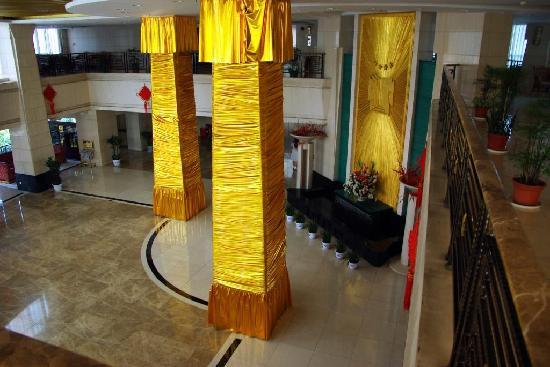 Wanzhou International Hotel : Front Lobby