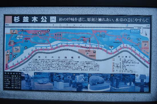 Suginamiki Park: 全体図