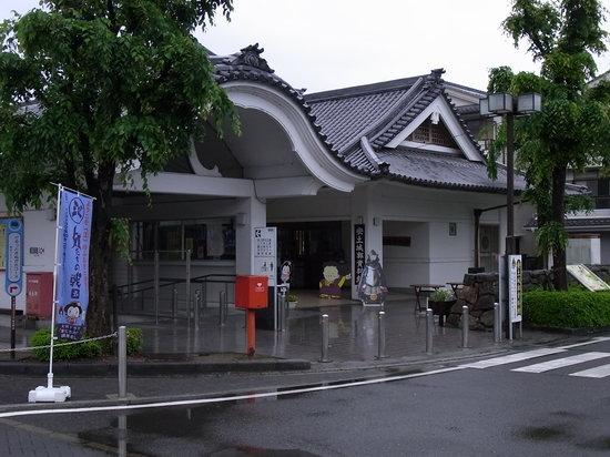 Azuchi Castle Museum