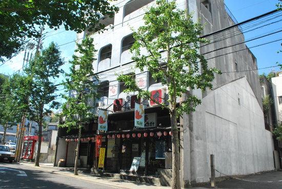 Ryokan Korakuso