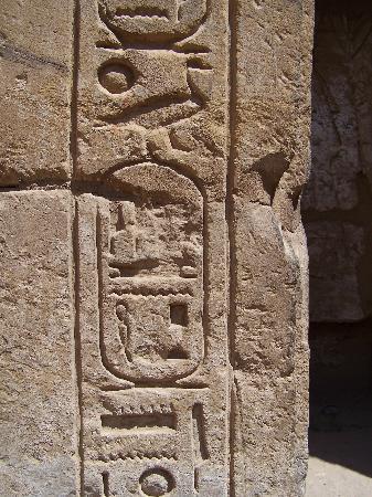 วิหารคาร์นัค: Tempio di Karnak - particolare