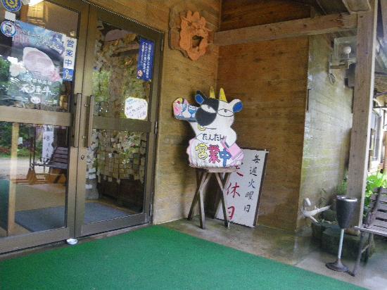 Tantantei : 入口の写真 かわいいです。