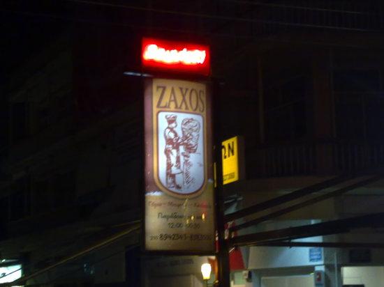 Zahoulis : insegna della taverna