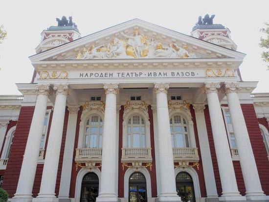 Ivan Vazov National Theater : il fronte