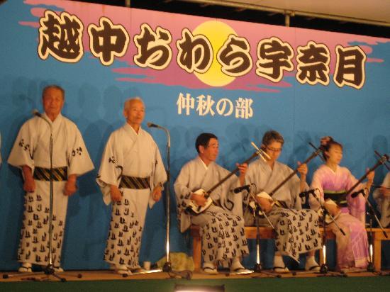 Unazuki Onsen: 越中おわら宇奈月祭り