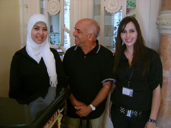 Jacir Palace Hotel Bethlehem : intercontinental, Reception