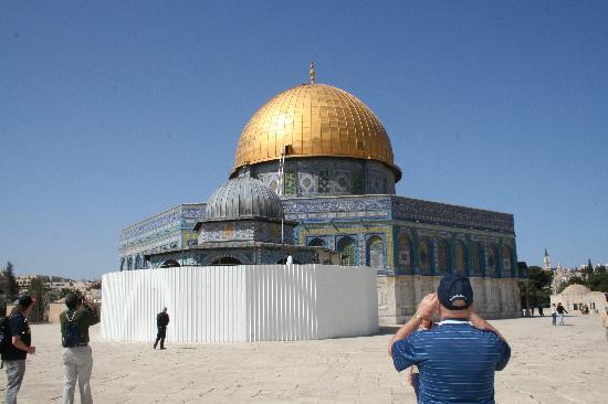 เนินพระวิหาร: The Blue Mosque