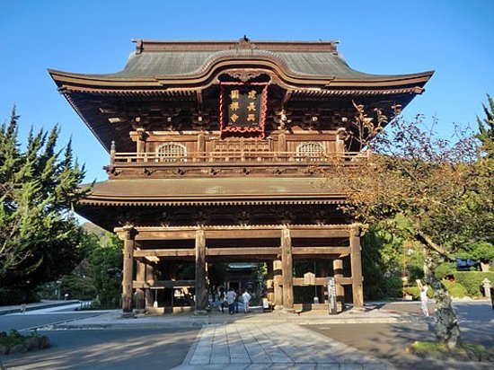 Kamakura, Jepang: 三門