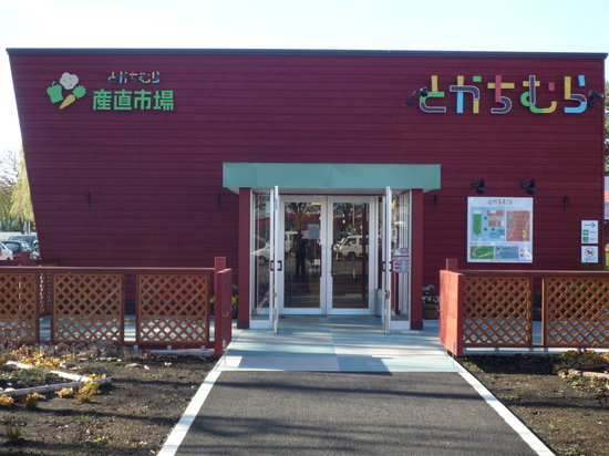 Tokachimura