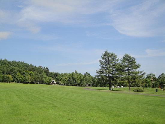 Tokachigaoka Park