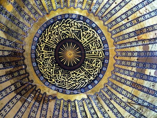 พิพิธภัณฑ์ฮาเจียโซเฟีย: quran script of the main dome