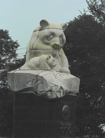 Giant Panda Breeding Research Base (Xiongmao Jidi): Panda Unit