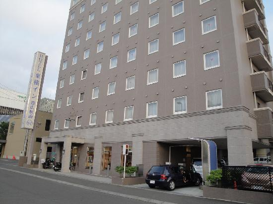 Toyoko Inn Tokachi Obihiro-ekimae : Appearance of Building