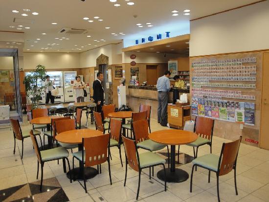 Toyoko Inn Tokachi Obihiro-ekimae : Lobby