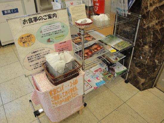 Toyoko Inn Tokachi Obihiro-ekimae : Self-station