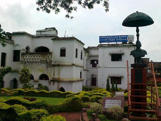 Netaji Birth Place Museum: The museum entrance