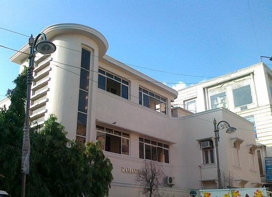 Ramanujams Lodging House