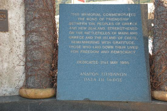 Greek new zealand memorial wellington nya zeeland omd men for 164 the terrace wellington