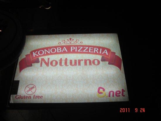 Konoba pizzeria Notturno: Pizzeria