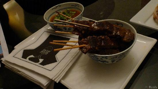 Stuart Manor Boutique Bed & Breakfast : Dinner Starter : Venison satay with peanut sauce