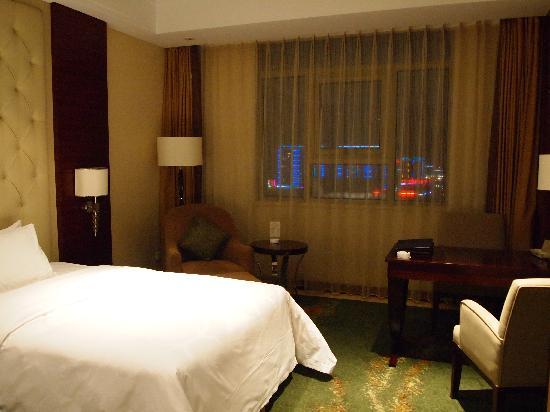 Yuanhe Jianguo Hotel: Hotel room...