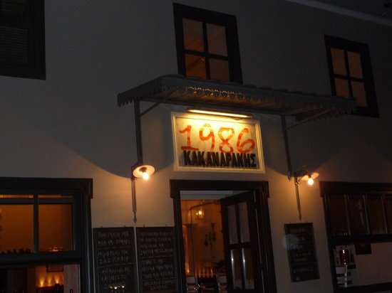 Kakanarakis 1986 Taverna