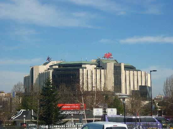 Hilton Sofia: L'hôtel Hilton