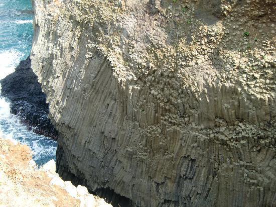 Nanatsugama: 岩肌