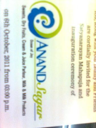 Anand Sagar : Logo