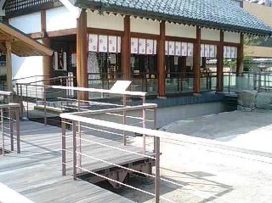 Kitanosho Castle Park: 柴田神社