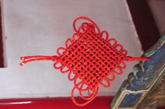 Bamboo Temple (Qióngzhú Sì) : the eternal knot