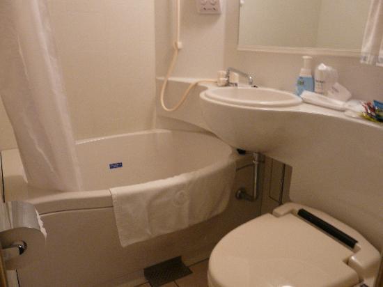 Hotel Active Hiroshima: Baño