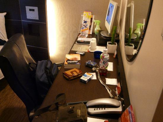 Hotel Active Hiroshima: Escritorio