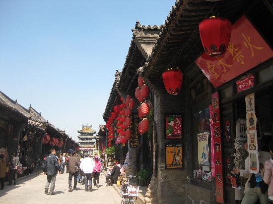 Jing's Residence: East Avenue, looking towards Jing's