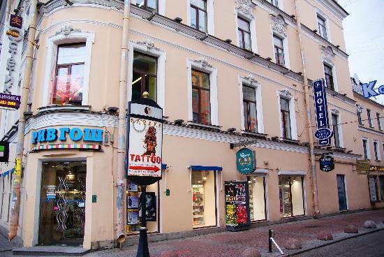Nevskiy Central Hotel: Entrance