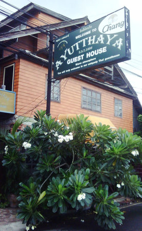 Ayutthaya Guest House : getlstd_property_photo