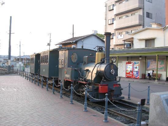 Matsuyama, Japón: 坊っちゃん列車
