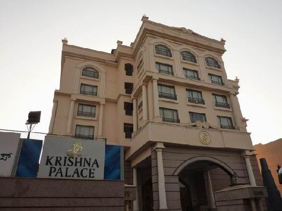Hotel Krishna Palace: Le Krishna Palace à Hospet