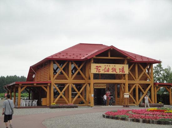 Hanahata Bokujo